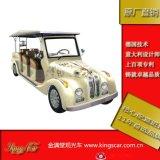 豪华配置品质保证KingsCar金满堂电动老爷车LU款(奢华宝马)