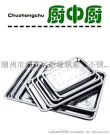 供应不锈钢方盘多用餐盘蒸饭盘家用盘
