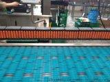 SH325XL塑料鏈板價格,批發