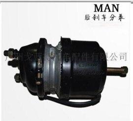 MAN曼后刹车制动分泵81504106733