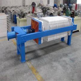 重庆污泥处理全自动1000型100平方箱式压滤机