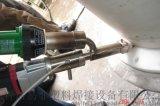 易非品牌熱熔擠出式焊機|塑料擠出式焊槍