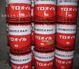 新日本石油通用机械油供应SUPER MULPUS 68