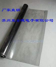 防静电网格帘0.3黑色网格帘 全透明网格帘