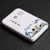 新款  移动电源5000毫安 小米三星手机充电宝 羊年企业广告商务礼品定制