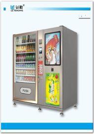 手机支付自动售货机,智能自动售货机