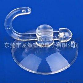 圆头穿孔透明吸盘  可配金属环扣或塑料挂钩