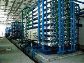 RO反渗透净化水设备,贵州纯净水处理装置,贵阳净化水设备