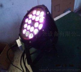 瑞光舞檯燈光  18顆 9W 3合1 LED 戶外防水帕燈