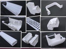 镇江雨水管、镇江pvc雨水管、镇江落水系统供应商136666