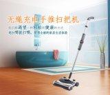 蒸汽寶Staem Care SW6125手推式無繩電動掃地機, 家居清潔產品