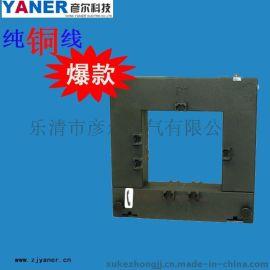 彦尔DP-88开合式电流互感器