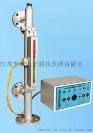 UHM-BG型工业锅炉水位显示控制报警器