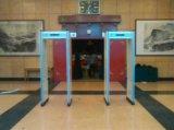 金属探测室外防水安检门