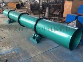 大型气流式滚筒烘干机厂家直销中高产800型一次烘干专业高效
