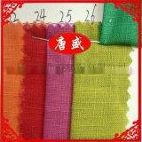 【唐盛纺织】竹纤维竹节面料