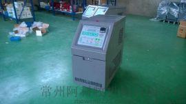 冷热恒温机,水温控制机,压铸模具油加热机