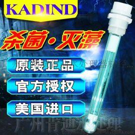 代理进口美国KADIND杀菌灯管1131 2240 584 120W UV紫外杀菌灯