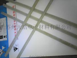 苏州吴雁电子玻纤板、环氧玻纤板、高温环氧片、玻纤环氧片、绝缘件