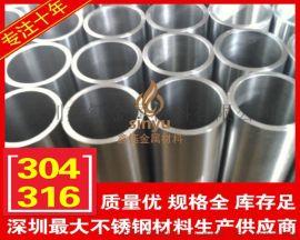 佛山304不锈钢管 食品卫生间镜面圆管 方管 矩形管 不锈钢管厂家