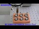 順拓SSD331R-150 萬用表自動焊錫機