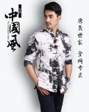 中式唐装男夏衬衫青年修身长袖中国风休闲棉麻汉服打底衬衫中山装