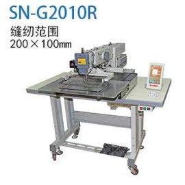 全自动电脑花样机G2010R 日鑫电动缝纫机厂家直销 工业电动缝纫机价格维修