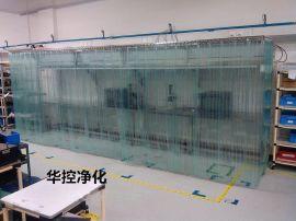简易垂直流洁净工作台 FFU式洁净台 不锈钢框架和台面四周软帘式