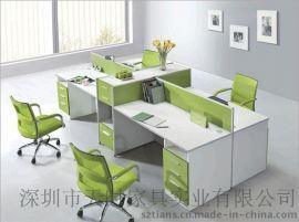 深圳天时办公家具公司四人位组合办公屏风工作位