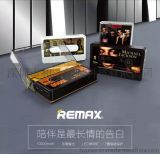 REMAX 磁带系列移动电源 10000mAh