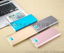 8节铝合金移动电源20800毫安 高档手机充电宝 OEM品牌手机充电器