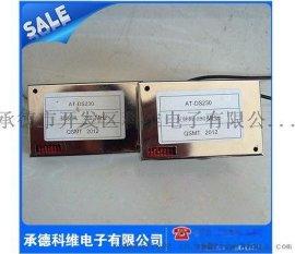 DS-230无线数传机,无线数传电台