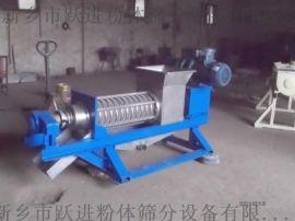 供应350型不锈钢水果榨汁机双螺旋压榨机