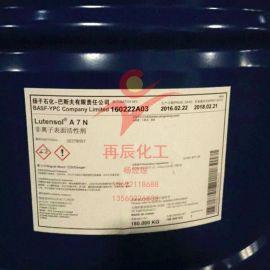 广州现货代理 **AEO-7乳化剂 BASF Lutensol A7N 表面活性剂AEO7