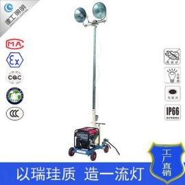工厂生产全方位升降移动照明车 2X250W金卤灯 个性化定制照明系统
