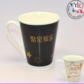 永锐陶瓷变色杯 彩釉马克杯可定制