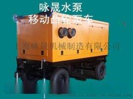 柴油机水泵 柴油机自吸泵