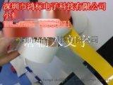 丽标佳能国标电线电缆标牌机C-330P