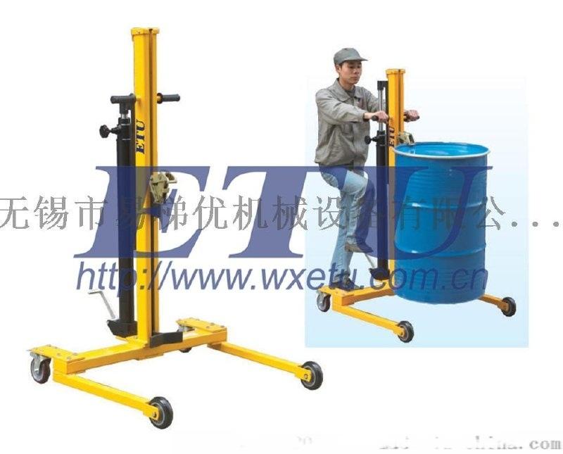 ETU易梯优,超低型液压油桶搬运车 手推式油桶车 可进入托盘底部