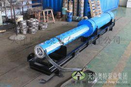 水池500吨卧式潜水泵(带拖架、安装方便)
