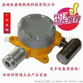 可燃有毒气体报警器   固定式一氧化碳气体检测仪