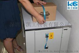 龙华台式打包机,观澜PP半自动打包机,龙岗纸箱打包机