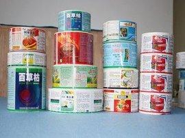 郑州不干胶标签印刷厂酒标签化妆品标签食品饮料标签