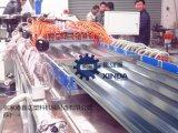 鑫达PVC波浪瓦生产线