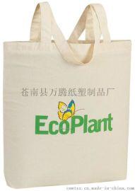 环保袋购物袋/个性帆布袋/宣传帆布袋/可爱棉布袋浙江温州苍南印刷生产厂家批发低价格