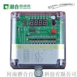 离线10门可编程脉冲控制仪,数显压差脉冲喷吹控制仪