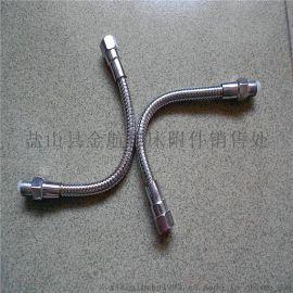 批发订制不生锈万向节金属冷却水管