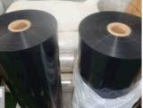 供应日本东山CHC 0.188PET薄膜开关铭板双面油墨附着优质PET薄膜
