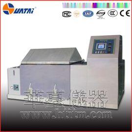 盐雾湿热试验箱,盐雾湿热综合试验箱