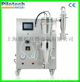 YC-1000实验室喷雾造粒机(流化床制粒)